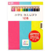 サクラクレパス 小学生色えんぴつ12色 (窓付きソフトケース入り) GPY12 1パック(12色入)