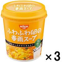 日清ふわふわ卵の春雨スープ 3食
