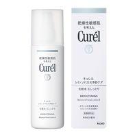 Curel(キュレル) 薬用 美白化粧水2(しっとり) 140mL 花王