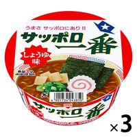 サンヨー食品 サッポロ一番 しょうゆ味どんぶり 1セット(3食)