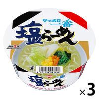 サンヨー食品 サッポロ一番 塩らーめんどんぶり 1セット(3食)