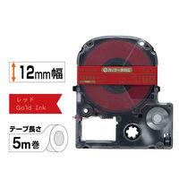 キングジム テプラ PROテープ りぼん レッド(金文字) 1個 SFR12RZ