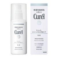 Curel(キュレル) 薬用 美白乳液 110mL 花王