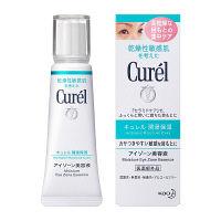 Curel(キュレル) アイゾーン美容液 20g 花王