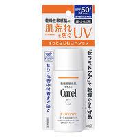 Curel(キュレル) UVローション SPF50+ PA+++ 60mL 花王