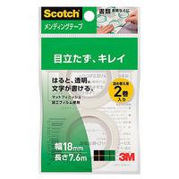 メンディングテープ小巻18mm×7.6m