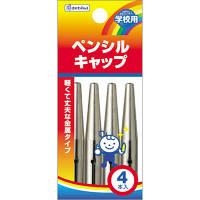 鉛筆キャップ 真鍮製 4個入