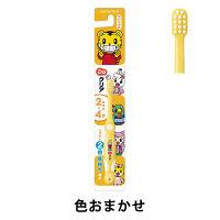 Doクリア(ドゥークリア) 子供用歯ブラシ 2~4歳向け やわらかめ SUNSTAR(サンスター) 歯ブラシ(子供用)