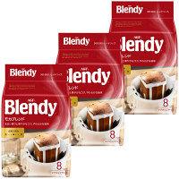 【ドリップコーヒー】AGF ブレンディ ドリップパック モカブレンド 1セット(24袋:8袋入×3パック)