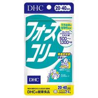 DHC(ディーエイチシー) フォースコリー 20日 80粒 ダイエットサプリメント
