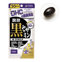 DHC(ディーエイチシー) 醗酵黒セサミン+スタミナ 20日分 120粒 サプリメント