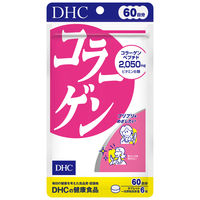 DHC(ディーエイチシー) コラーゲン 60日分 360粒 サプリメント