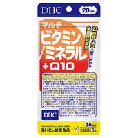 DHC マルチビタミン/ミネラル+Q10 20日分 ビタミンC・ビタミンD・鉄・葉酸・亜鉛 ディーエイチシー サプリメント