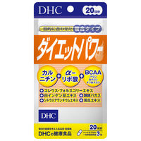 DHC ダイエットパワー 20日 60粒