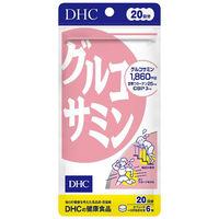 DHC グルコサミン 20日 120粒