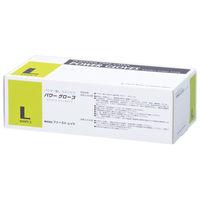 ファーストレイト パワーグローブ L 粉なし(パウダーフリー) ラテックス FR-963 1箱(100枚入) (使い捨て手袋)
