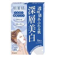 肌美精 うるおい浸透マスク (深層美白) 5枚入 クラシエホームプロダクツ