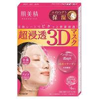 肌美精 超浸透3Dマスク エイジング保湿