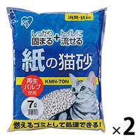 紙の猫砂 7L 2袋
