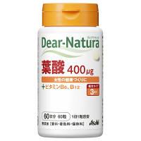 ディアナチュラ(Dear-Natura) 葉酸400μg+ビタミンB6、B12 60日分(60粒入) アサヒグループ食品 サプリメント