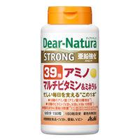 ディアナチュラ(DearーNatura) ストロング39 アミノマルチビタミン&ミネラル 50日分(150粒入) アサヒグループ食品 サプリメント