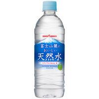 ポッカサッポロフード&ビバレッジ 富士山麓のおいしい天然水 530ml GL73 1箱(24本入)