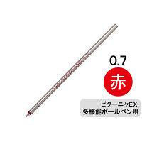 ぺんてる ビクーニャEX多機能ペン用 リフィル 赤 XKBXES7-B