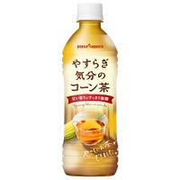 ポッカサッポロフード&ビバレッジ やすらぎ気分のコーン茶 500ml GK90 1箱(24本入)