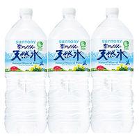 サントリー 天然水 2L 1セット(3本) 【軟水】