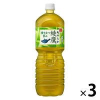 コカ・コーラ 綾鷹 2.0L 1セット(3本)