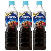 ネスカフェ エクセラ 無糖 3本