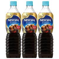 ネスカフェ エクセラ ボトルコーヒー 甘さひかえめ 900ml 1セット(3本)