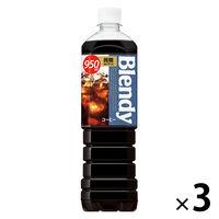 味の素AGF ブレンディ ボトルコーヒー 微糖 900ml 1セット(3本)