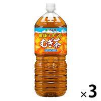 健康ミネラルむぎ茶 2.0L 3本