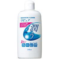 ボシュロム ハードコンタクト 洗浄保存液