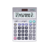 カシオ計算機 CASIO 本格実務電卓 DS-20WK