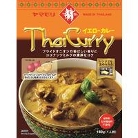 ヤマモリ タイカレーイエロー 1食