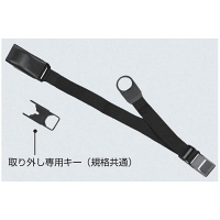 竹虎 万能ベルト 45cm 1箱(10本入) (取寄品)