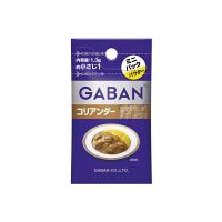 GABAN(ギャバン) ミニパック コリアンダー パウダー 1.3g ハウス食品