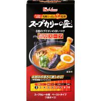ハウス食品 スープカリーの匠 ペーストタイプ濃厚スープ
