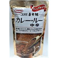 コスモ食品 コスモ直火焼 カレールー 中辛 170g