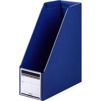ボックスファイル組み立て式 A4タテ PP製 ネイビー セリオ