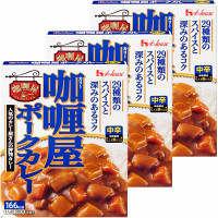 ハウス カリー屋ポークカレー<中辛> 200g 1セット(3個入) ハウス食品
