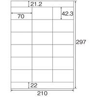 プラス Newいつものプリンタラベル48612 ME-503 18面 上下余白付 1袋(20シート入)
