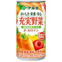 充実野菜緑黄色ミックス 190g 5缶
