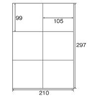 プラス Newいつものプリンタラベル 46869 ME-556S 6面 1箱(500シート入)