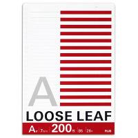 プラス ルーズリーフ200枚 A罫 76805 1袋(200枚入)
