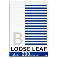 プラス ルーズリーフ200枚 B罫 76806 1袋(200枚入)