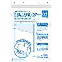 アピカ 掲示ホルダー A4サイズ用 KH1A4T 1パック(10枚入) (直送品)