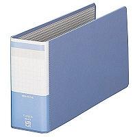 プラス 2バルキーファイルスリムタイプ分別とじ具 とじ厚50mm ブルー FL-055OB 96274 1箱(10冊入)